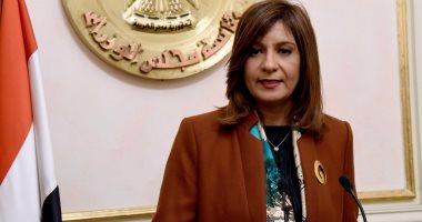 """وزيرة الهجرة تشارك اليوم فى أولى خيم مبادرة """"فطارنا مع أهالينا"""""""