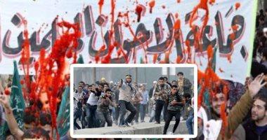 قيادات إخوانية سابقة: شيوخ الجماعات الإسلامية وراء صناعة الإرهاب