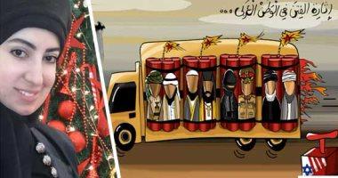 """"""" حال الدنيا"""".. نافذة على العالم بالكاريكاتير للفنانة رشا مهدى"""