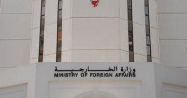 """""""المنامة"""" ترحب بالتوقيع على """"الوثيقة الدستورية """" فى السودان"""