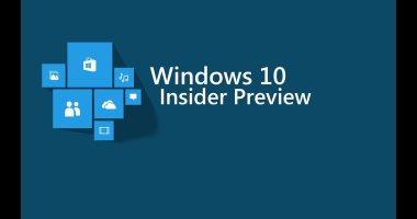 كيفية الاشتراك فى برنامج Windows Insider لتجربة نسخ ويندوز الجديدة -