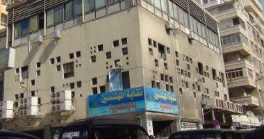 يوم طبى للكشف المبكر عن إعاقة الأطفال بنقابة المهندسين بالإسكندرية الجمعة المقبلة