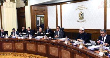 الحكومة: السير فى إجراءات الحصول على ضمان بـ 150 مليون دولار  من البنك الدولى