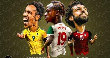 مصر تنتظر 4 جوائز فى حفل جوائز الاتحاد الأفريقى 2017 اليوم فى غانا