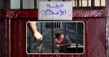 جرائم عقوبتها الإعدام والمؤبد فى القانون المصرى.. تعرف عليها