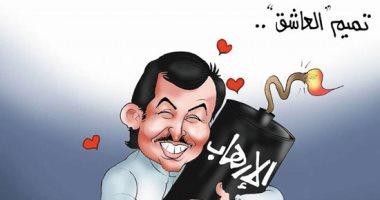 """تميم يعانق الإرهاب.. فى كاريكاتير ساخر لـ""""اليوم السابع"""""""