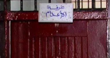 إحالة أوراق ربة منزل قتلت زوجها وحرقت جثته بسوهاج للمفتى