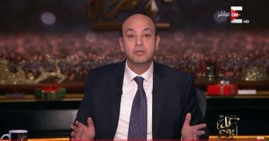 """عمرو أديب: """"والله لو جابوا مارادونا فى الزمالك ما هيعمل حاجة"""" (فيديو)"""