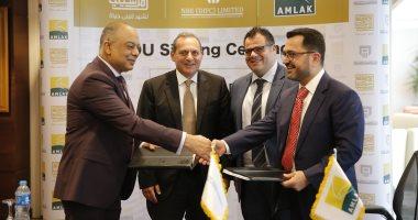 مرسيليا توقع مذكرة تفاهم مع أملاك الإماراتية لتطوير مشروعاتها بالقاهرة
