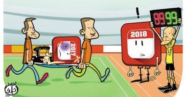 2018 لاعب نشيط يحمل بشرة خير للمصريين فى كاريكاتير لليوم السابع