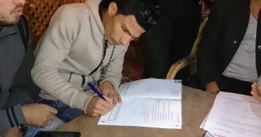 إسلام عيسى لاعب النصر ينضم للمصرى 5 مواسم رسميا