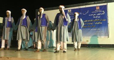 فعاليات اليوم.. توزيع جوائز ساويرس الثقافية وختام مهرجان الشلاتين للإبداع