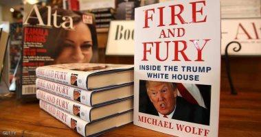 بـ 28.5 ألف نسخة فى أسبوع.. النار والغضب  يتصدر  المبيعات فى  أمريكا