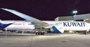 نتيجة بحث الصور عن الخطوط الجوية الكويتية