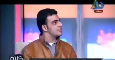 محمد عزمى: رشا نبيل ومحمد خضر آمنا بذوى القدرات الخاصة وقدمانى معهما