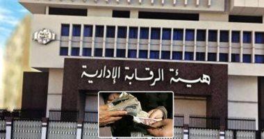 تفاصيل جديدة فى قضية رشوة رئيس مدينة المنزلة وعدد من المسئولين بالدقهلية