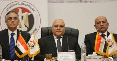 """""""الوطنية للانتخابات"""": لن نتهاون فى تطبيق أحكام القانون خلال انتخابات الرئاسة (صور)"""