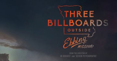 ����� ��� �������� ��������� ����� THREE BILLBOARDS OUTSIDE EBBING MISSOUR