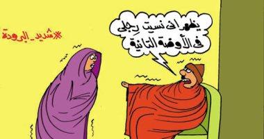 """مواقف وطرائف المصريين مع برودة الجو.. بكاريكاتير """"اليوم السابع"""""""