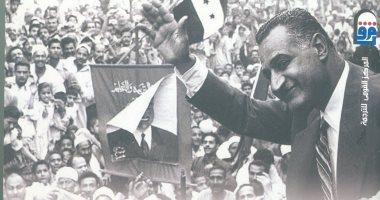 قرأت لك.. كتاب ناصر: ثورة 23 يوليو ضربت المثل بموقفها ضد الامبريالية العالمية -