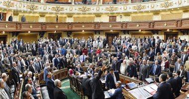 بدء الجلسة العامة لمجلس النواب للتصويت على التعديل الوزارى المحدود