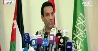 فيديو.. التحالف العربى: ميليشيات الحوثى تتعمد تفخيخ مبانى المؤسسات فى الحديدة
