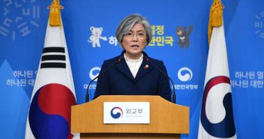 كوريا الجنوبية تطلب التأييد من نظرائها للحوار مع شطرها الشمالى