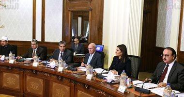 اجتماع الحكومة الأسبوعى يتابع توفير السلع فى الأسواق