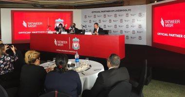 """""""تطوير مصر"""" توقع اتفاقية مع نادى ليفربول لتسويق العقار المصرى وفتح أسواقا بأوروبا"""