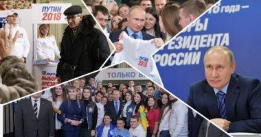 حملة جمع توقيعات دعما لترشيح بوتين للانتخابات الرئاسية الروسية