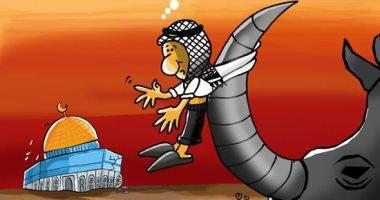 حال الدنيا.. صفقة القرن بقيادة ترامب حل أم تصفية للقضية الفلسطينية
