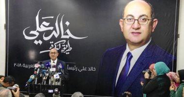 حزب الدستور يعلن دعم خالد على كمرشح رسمى للحزب فى الانتخابات الرئاسية