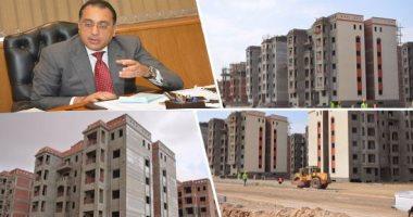 وزير الإسكان: إقامة تجمعات بدوية بكافة الأودية بمحافظات الصعيد