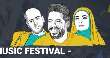 محمد حماقى وأبو وعايدة الأيوبى يشاركون فى مهرجان كايرو ساوند