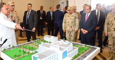 فيديو وصور.. السيسى يفتتح المرحلة الرئيسية لتطوير المجمع الطبى للقوات المسلحة بالمعادى