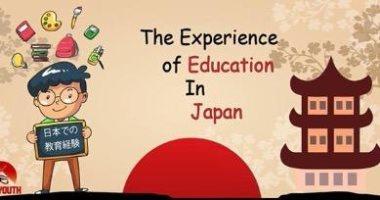 نحو تطبيق النموذج اليابانى لتطوير التعليم فى مصر ندوة تعريفية بسفارة اليابان