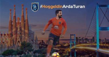 رسمياً.. باشاك شهير التركى يضم أردا توران من برشلونة
