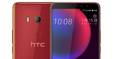 HTC تستعد لطرح هاتفها الجديد U11 EYEs بشاشة 6 بوصة يوم 15 يناير