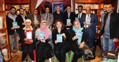 """صور.. بحضور سفير فلسطين السابق.. الكاتب علاء الفار يوقع كتاب """"أوراق صهيونية"""""""
