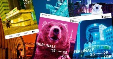 انطلاق الدورة الـ 68 من مهرجان برلين السينمائى منتصف فبراير المقبل
