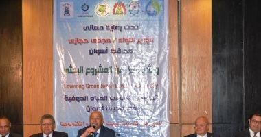 انتهاء مشروع الدراسة العلمية لتخفيض منسوب المياه الجوفية بمدينة أسوان