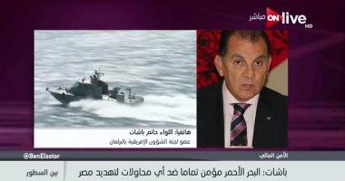 """النائب حاتم باشات لـ""""ON Live"""": ندرس إرسال وفد دبلوماسى شعبى للسودان"""