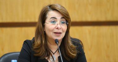 وزارة التضامن تنظم مؤتمرا الاثنين المقبل حول دمج أطفال المؤسسات العقابية