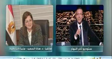 """وزيرة التخطيط لـ""""خالد صلاح"""":لدينا موظف لكل 16 مواطنا بالجهاز الإدارى للدولة"""
