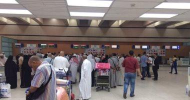 عكاظ: السعودية تمنع النساء من الحصول على تأشيرات سياحية فردية