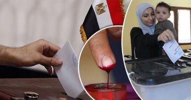 انتهاء مهلة المنظمات الأجنبية لتقديم أوراقها لهيئة الانتخابات 22 يناير(تحديث)