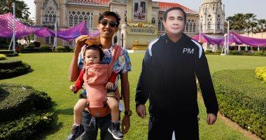 """صور.. تايلاند تحتفل بـ""""يوم الطفل"""" وتمنح الآباء أجازة لإسعاد أبناءهم"""