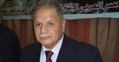 وفاة اللواء وحيد الأقصرى رئيس حزب مصر العربى الاشتراكى