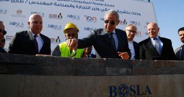 صور.. رئيس بولاريس: شهيتنا للاستثمار فى مصر مفتوحة والحكومة تدعم المشروعات الصغيرة