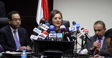 """وزيرة التخطيط: إطلاق مسابقة """"الموظف المثالى"""" بالحكومة خلال شهر"""